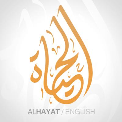 Islamic_State_Logo