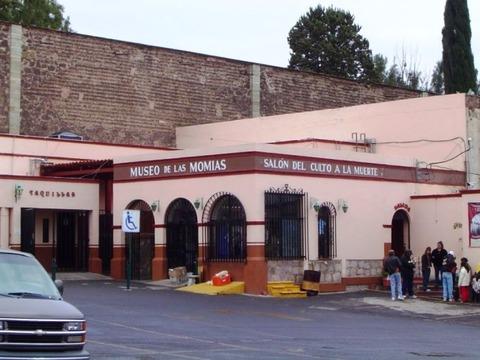 Museo_de_las_Momias