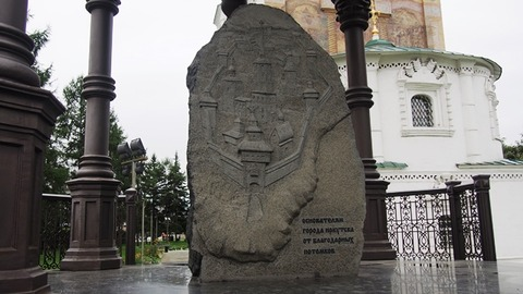 スパスカヤ教会 石碑