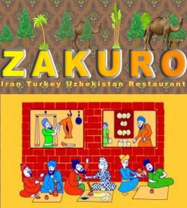 ZAKURO_01