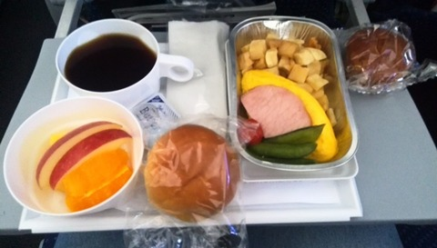 In_Flight_Meal_02