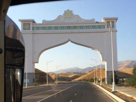 Ashgabad_South_Gate