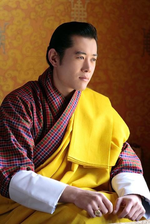 King_Wangchuck