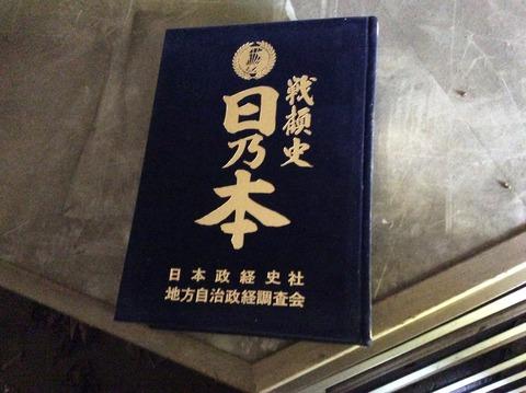 蜀咏悄 2015-10-04 14 18 28 (2)