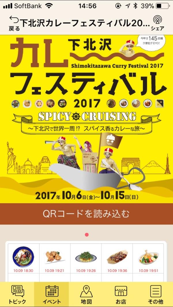 2017-10-13-14-56-25