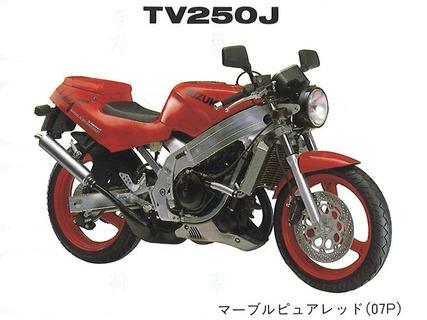 TV250J-07P