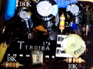iPhone 003 のコピー