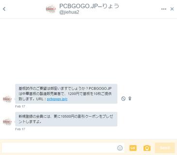 pcbgogo01