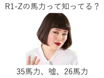 R1-ZPS