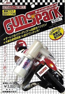 gunsparkjpg