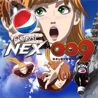 pepsi-nex-009-re-cyborg