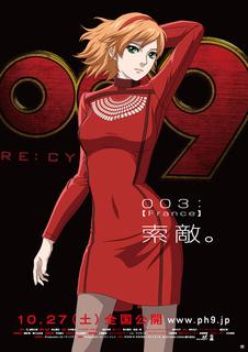 re-009