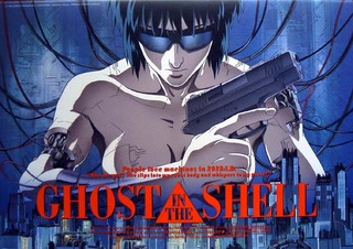 Pamphlet_GHOST_in_the_SHELL_L_front_L