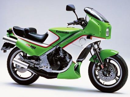 KR250