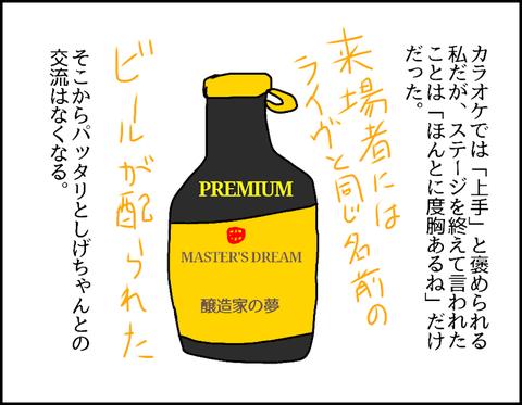 無題119 (1)