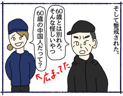 無題213