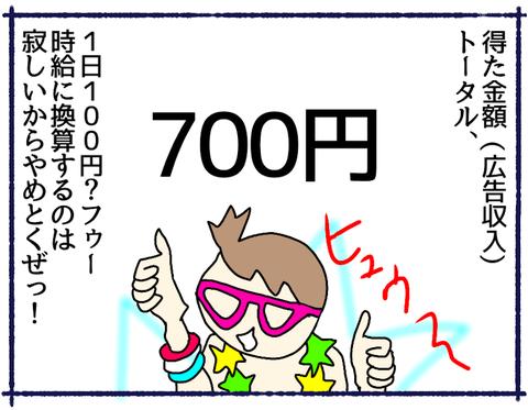 無題234