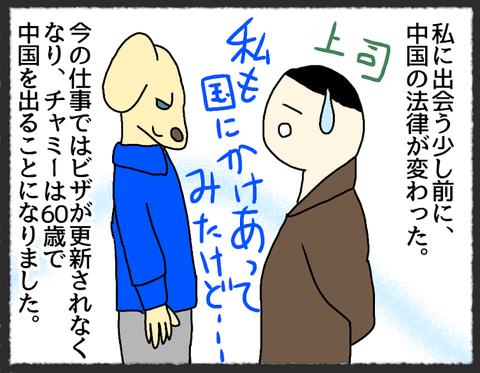 無題199