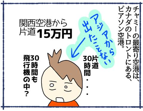無題109