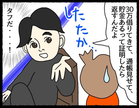 無題198