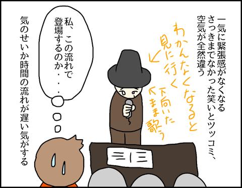無題114