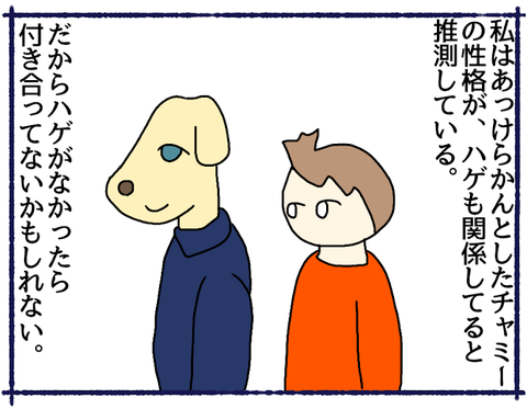 無題226