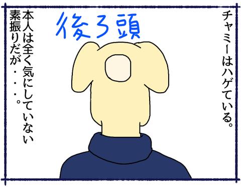 無題221