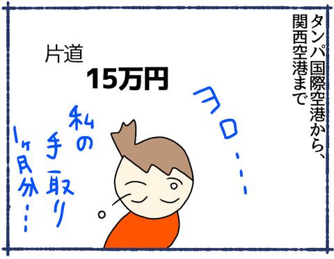 無題112