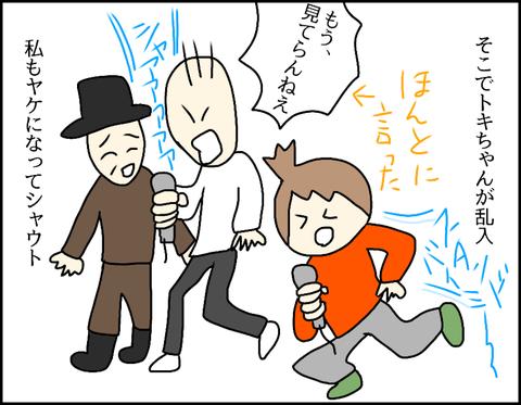 無題116