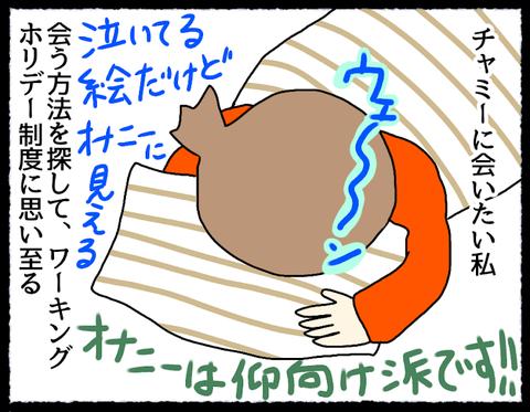 無題194