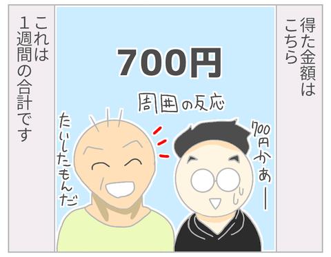 無題338