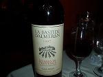 南フランスワイン