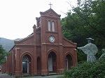 天主堂キリスト教教会