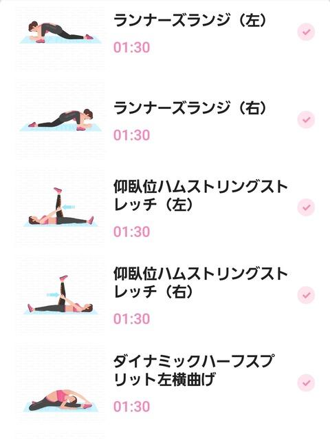 Screenshot_20210608-155747_Splits Training