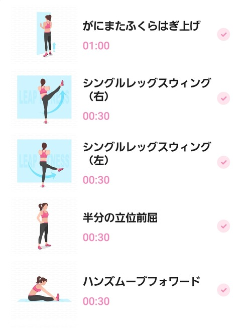 Screenshot_20210608-155721_Splits Training