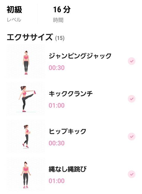 Screenshot_20210608-155840_Splits Training