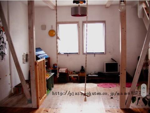 Screenshot_20200607-085356_Internet