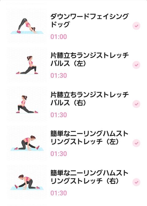 Screenshot_20210608-155733_Splits Training