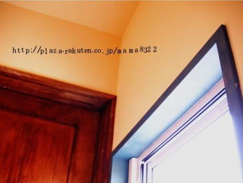 Screenshot_20200608-084643_Internet