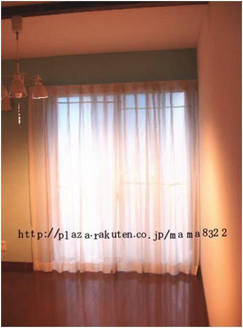 Screenshot_20200530-072925_Internet