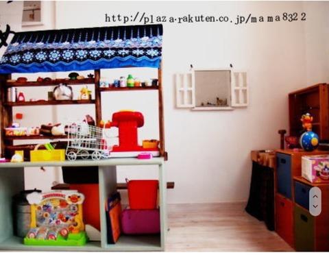 Screenshot_20200607-085323_Internet