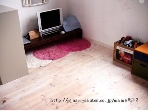 Screenshot_20200607-085210_Internet