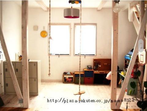 Screenshot_20200607-085221_Internet