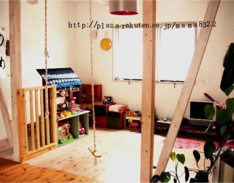 Screenshot_20200607-085348_Internet