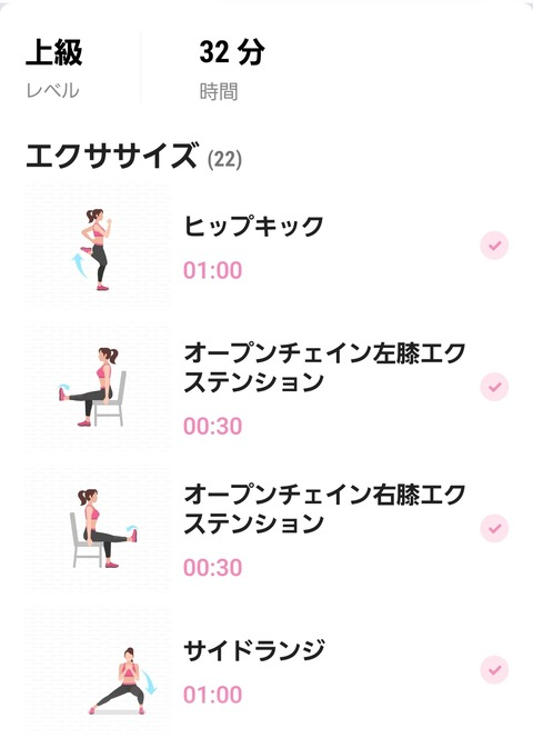 Screenshot_20210608-155706_Splits Training