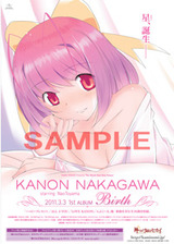 kanon_poster_sample