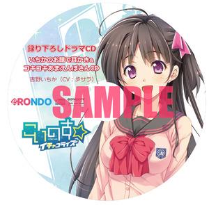 13144757_toku_03