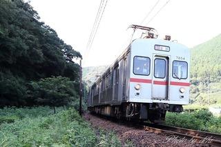B32I0914