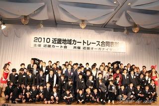 2010年の想い出�022