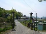箟の村入り口